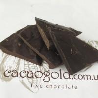 Шоколад экстра чорний  85% на кокосовому цукрі (Оrganic), ТМ CacaoGold