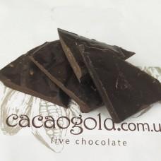 Шоколад екстра чорний 99% (із свіжо-смажених какао бобів), ТМ CacaoGold