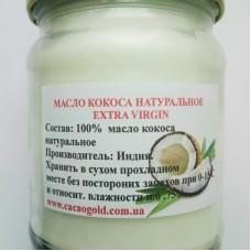Кокосовое масло натуральное Экстра Virgin